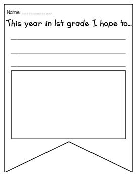 1st Grade Hope and Dream Flag Responsive Classroom