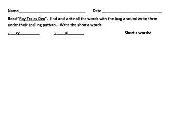 1st Grade Journeys Unit 4 Decodable Reader Comprehension R