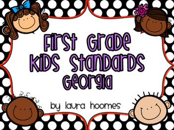 1st Grade Kids Standards COMMON CORE Georgia