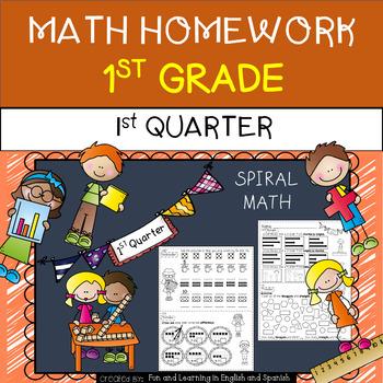 1st Grade - Math Homework - 1st Quarter - Vertical Format