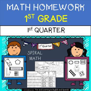Math Homework - 1st Grade - 1st Quarter