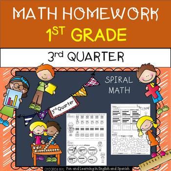 1st Grade - Math Homework - 3rd Quarter - Vertical Format
