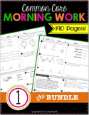 1st Grade Morning Work: BUNDLE