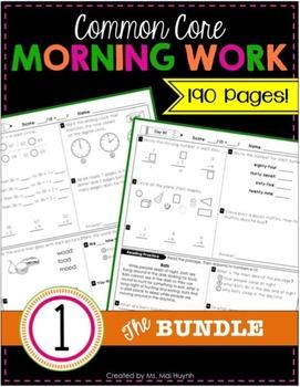 1st Grade Morning Work: BUNDLE