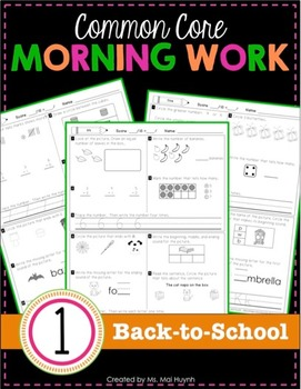 1st Grade Morning Work: Back-to-School