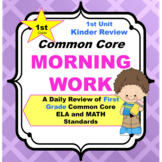 1st Grade Morning Work - Common Core (K Review Unit) - A D