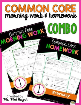 1st Grade Morning Work & Homework COMBO: February
