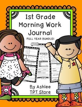1st Grade Morning Work Journal Full Year Set [40 weeks]