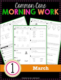 1st Grade Morning Work: March
