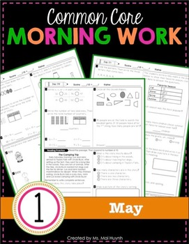 1st Grade Morning Work: May