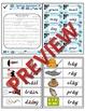 1st Grade Phonics and Spelling D'Nealian Week 18 (long a, ai, ay)