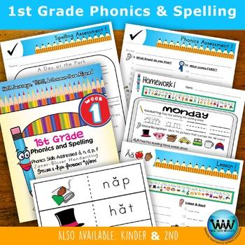 1st Grade Phonics and Spelling Zaner-Bloser Week 1 (short