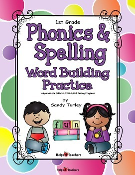 1st Grade Phonics/Spelling Word Building Lessons