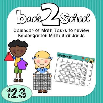 1st Grade September 2016 Math Calendar
