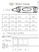 1st Grade Sight Word Practice Sheets {for 184 high-frequen