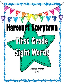 1st Grade Sight Words Program - Harcourt Storytown