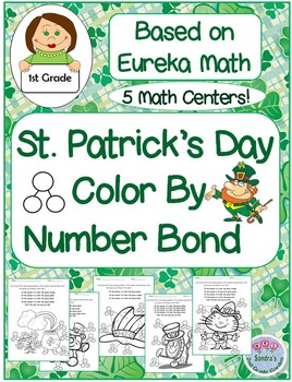 1st Grade St. Patrick's Day Color By Number Bond - Based o