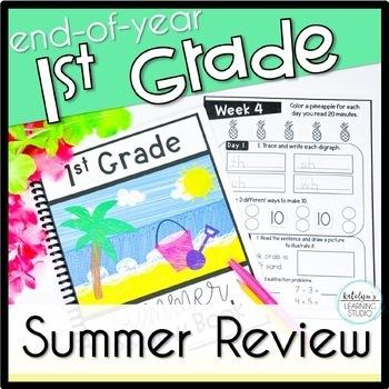 1st Grade Summer Review Packet NO PREP