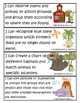 """1st Grade Tennessee Science Standards """"I Can"""" Statements!"""