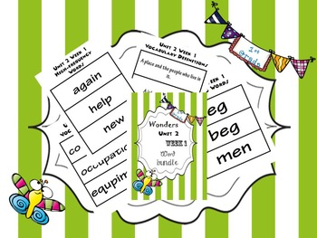 1st Grade Wonders Unit 2 Word Bundle