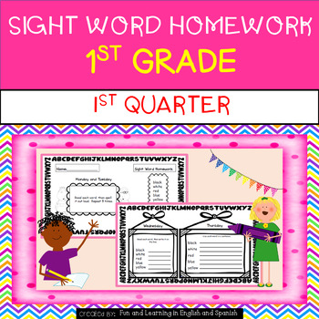 1st Quarter - Sight Word Homework - 1st Grade