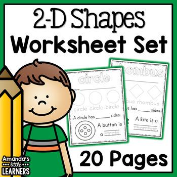 2-D Shape Worksheets - No Prep!