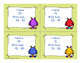 I Have Who Has 2 Digit Subtraction Game with and without R