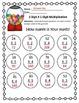 2 Digit by 1 Digit Multiplication Freebie