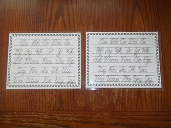 2 Laminated Alphabet Dry Erase Tracing Worksheets. Cursive