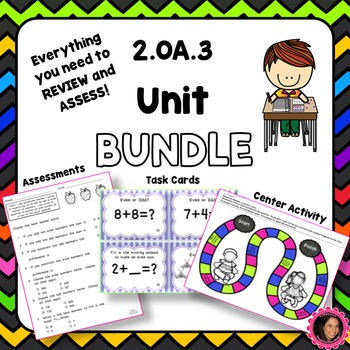 2.OA.3 Unit Bundle!