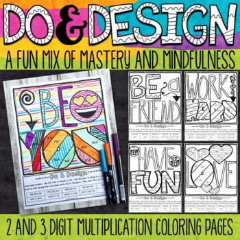 2 and 3 Digit Multiplication Coloring Pages - Do & Design