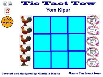 2 tic tack tow for Yom Kipur English