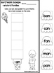 20 Ice Cream Word Families Worksheets. Preschool and Kinde