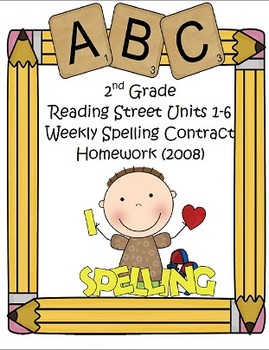 2008 Reading Street 2nd Grade Differentiated Spelling Home