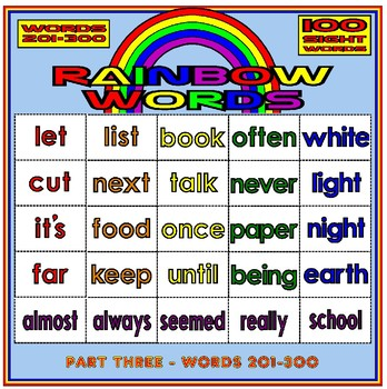 201-300 SIGHT WORD FLASH CARDS - RAINBOW LEVELS