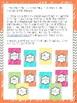 2014-15 The ULTIMATE Teacher's Binder! {Editable}
