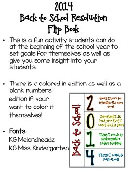 2014 Back to School Resolution Foldable
