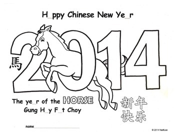 Chinese New Year horse coloring page