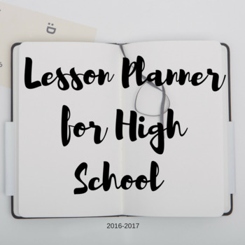 2015-2016 Lesson Planner for High School