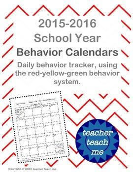 2015-2016 School Year Behavior Calendars