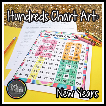 2017 New Years Hundreds Chart Art (Mystery Picture)