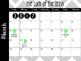 2016-2017 Calendar with Hot Air Balloons