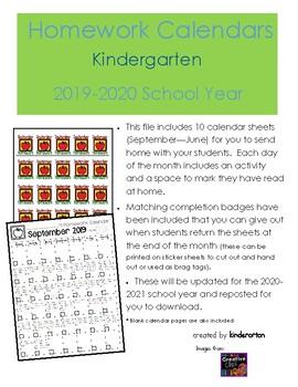 2016/2017 - Homework Calendars