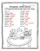 Thanksgiving Activities Grammar - Syllable Separate Thanks