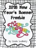 2017 New Year's Resolution Banner FREEBIE