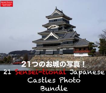 21 Sensei-tional Feudal Japanese Castles Photo Bundle