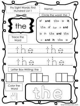 25 Fry First Hundred Word List 1 Worksheets.  Printable Pr