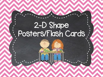 2D Shape Flash Cards