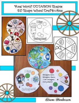"""2D Shapes: """"Real World"""" OCTAGON Shapes Wheel Craftivities"""