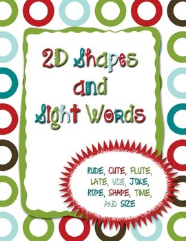 2D Shapes and Sight Words Coloring Page (Freebie)